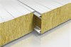 Fireproof Mineral Wool Sandwich Wall Panel