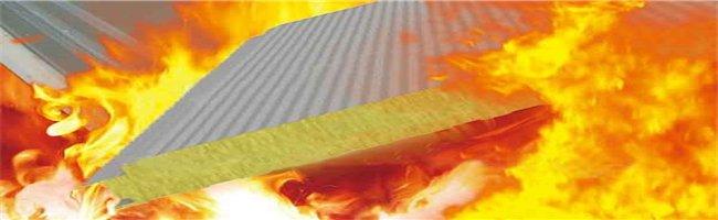mineral-wool-sandwich-panel.jpg