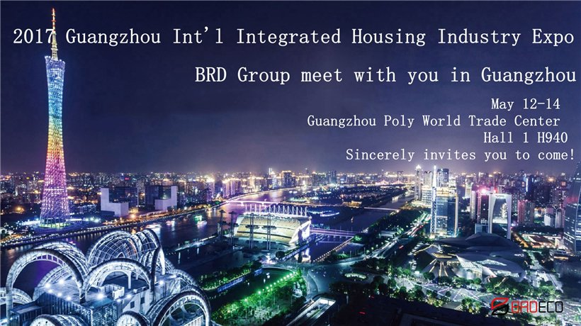 Guangzhou Int' Integrated Housing Industry Expo in 2017