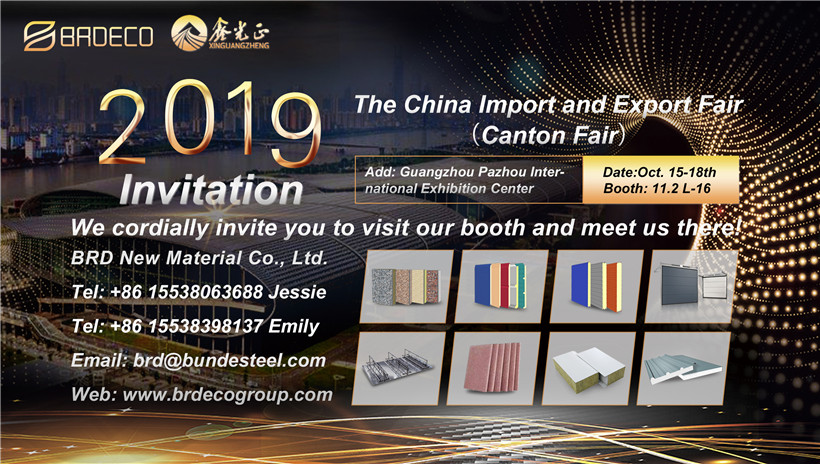 BRD-2019-Canton-Fair2_副本
