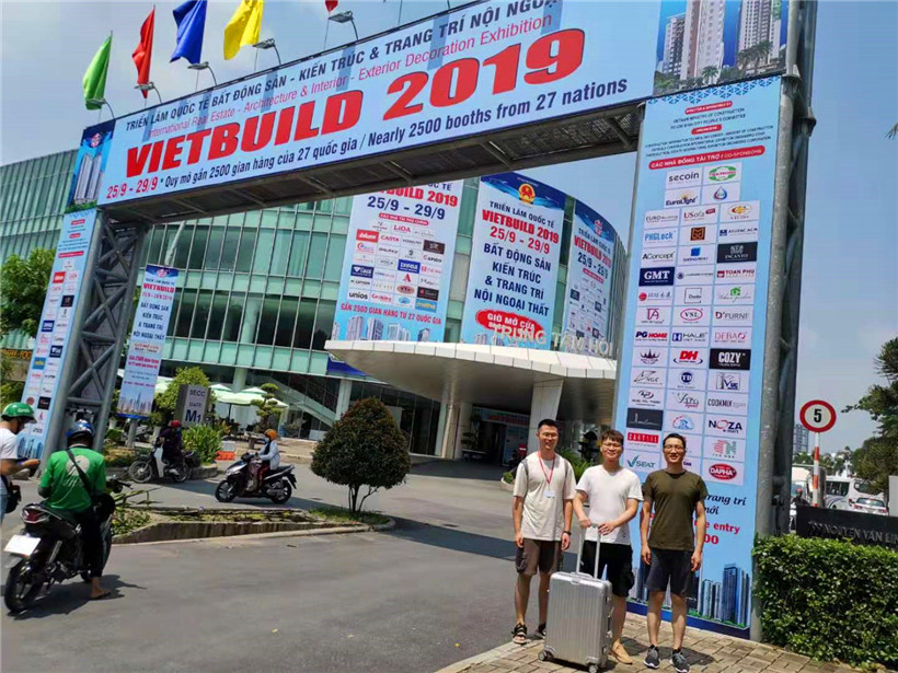 BRD Meet You With Upcoming Vietnam International Exhibition